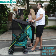 Spare parts for strollers QOQ joyren