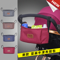 Spare parts for strollers Bitcool 112
