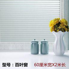 Наклейки на стекло Wall art/Xuan