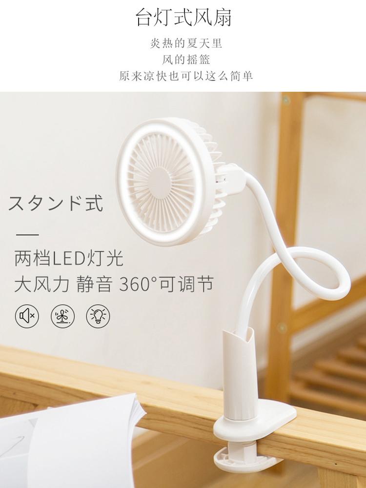 usb小风扇迷你可充电桌面婴儿车静音便携学生宿舍床上头夹式电扇