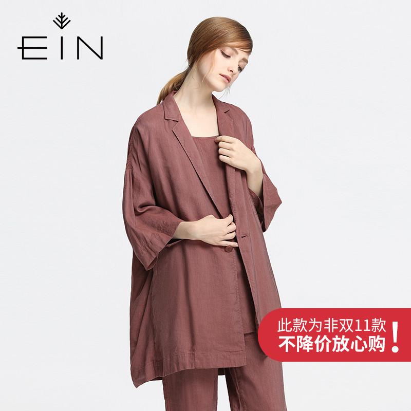 EIN-言含亚麻简约文艺箱型外套女中长款五分袖女装秋装