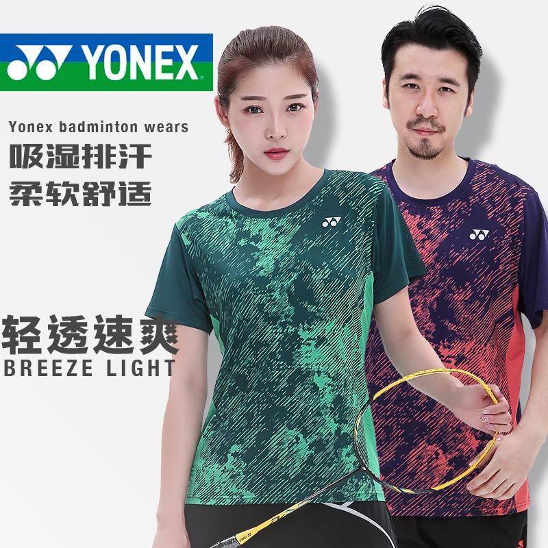 2件套 尤尼克斯速干羽毛球服套装男女yy球衣短袖210648 110648BCR