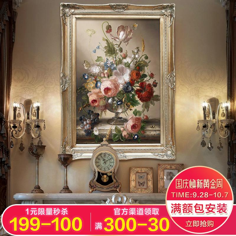 恒美欧式花卉油画手绘走廊壁画客厅挂画玄关装饰画餐厅定制画竖版