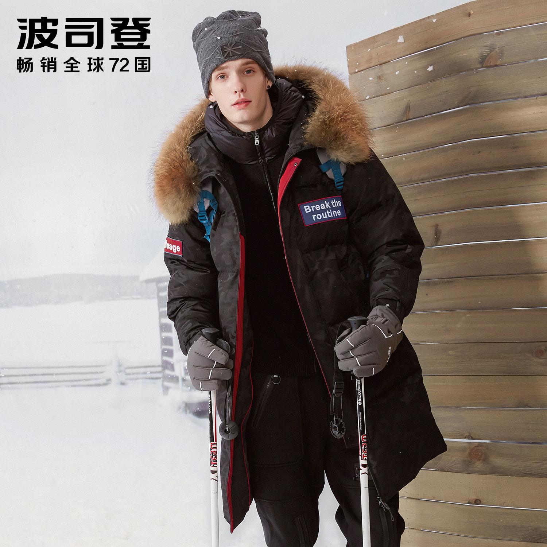 波司登男士羽绒服中长款加厚大毛领迷彩情侣新款白鹅绒B70142023