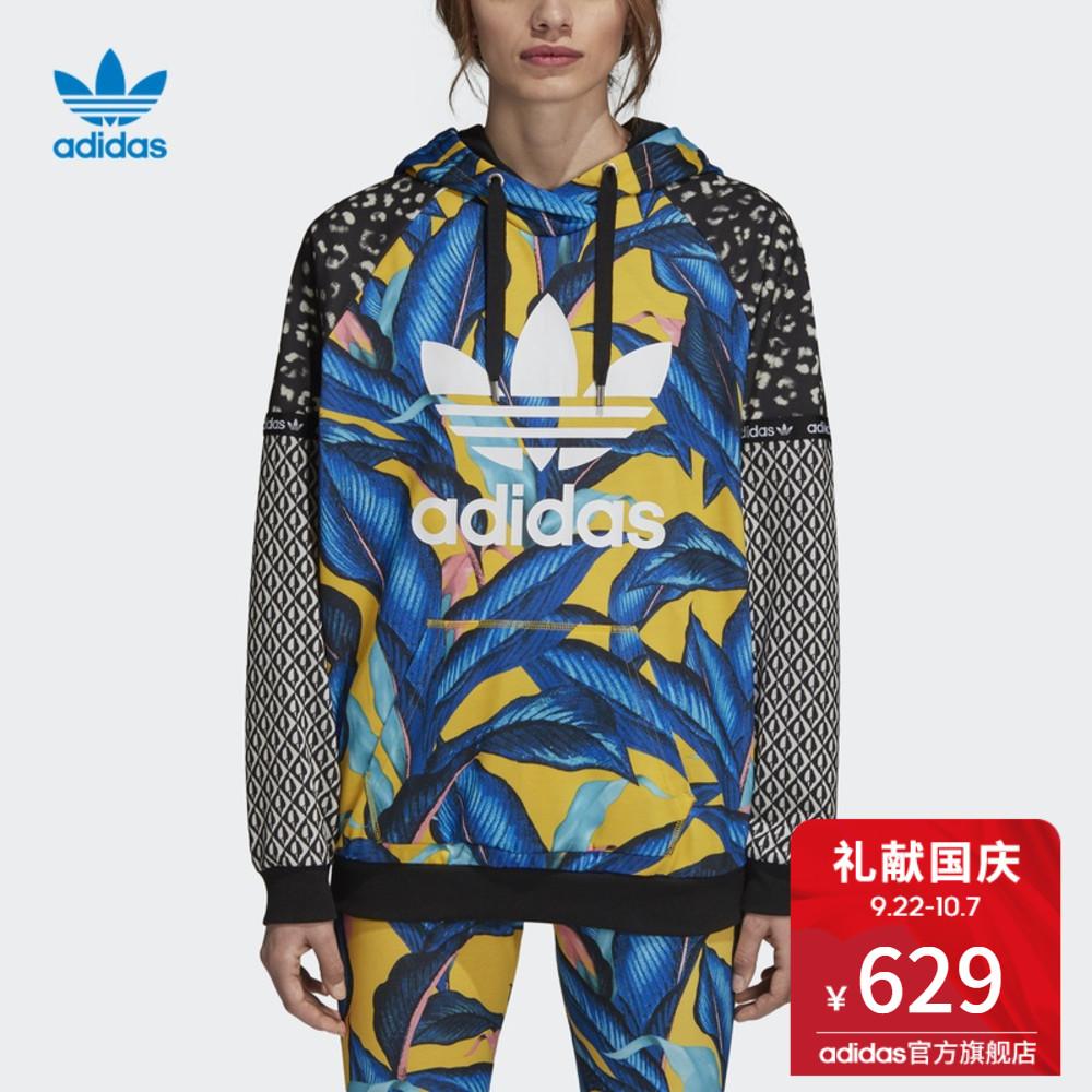 阿迪达斯官方adidas 三叶草 女子 套头衫 DH3058