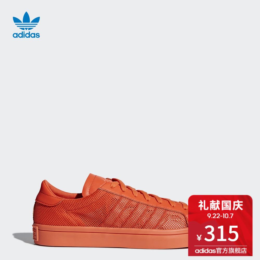 阿迪达斯官方adidas 三叶草CourtVantage男子经典鞋S76660 S76204