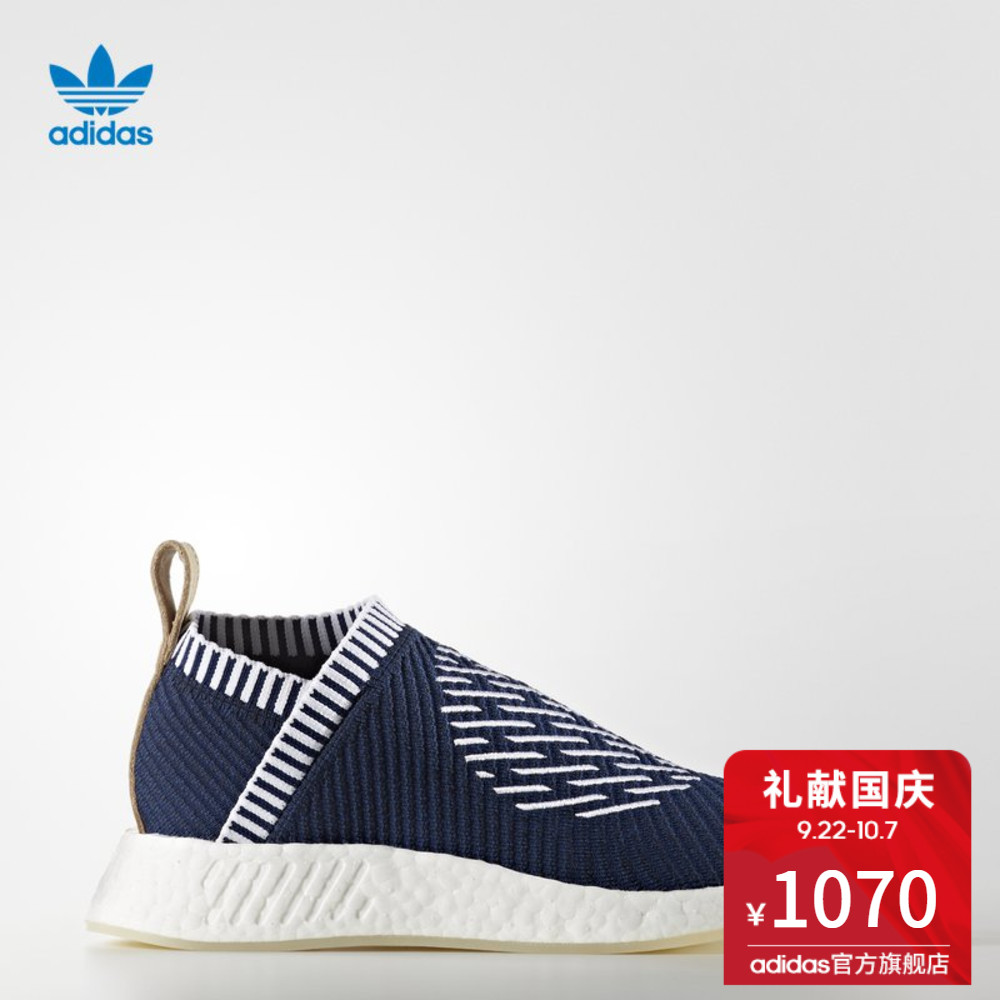阿迪达斯adidas 官方 三叶草 男子 NMD_CS2 PK 经典鞋