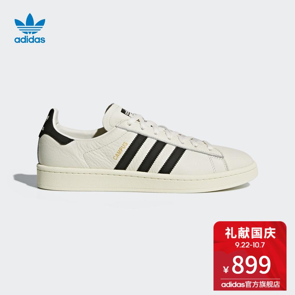 阿迪达斯官方adidas 三叶草 CAMPUS 男子 经典鞋 CQ2069 CQ2070