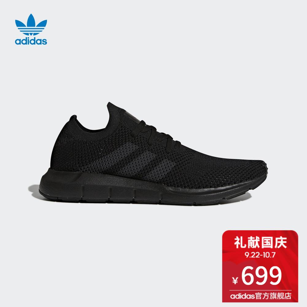 阿迪达斯官方adidas 三叶草SWIFT RUN PK男子经典鞋CQ2893 CQ2892
