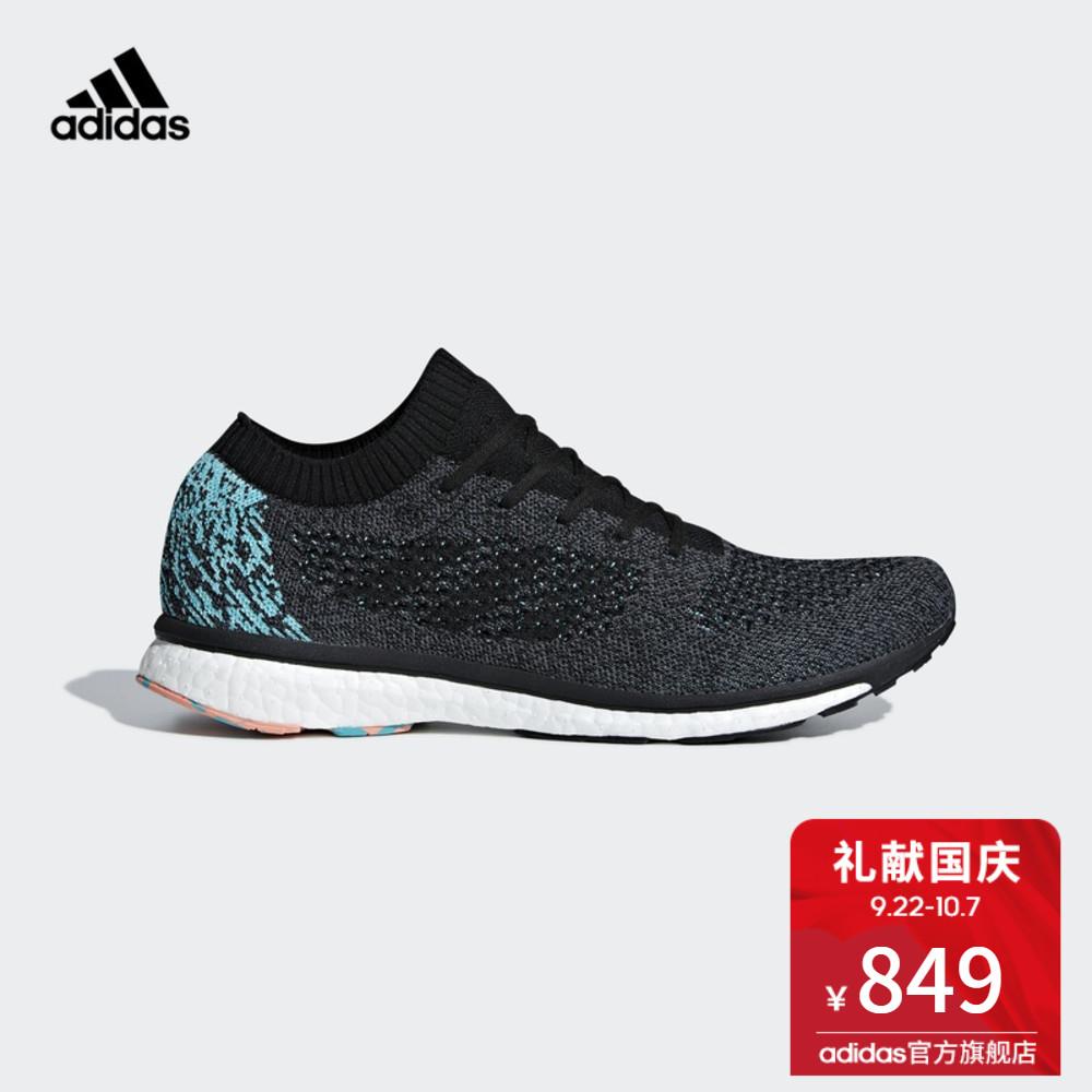阿迪达斯adidas官方 adizero prime 男子 中性跑步鞋