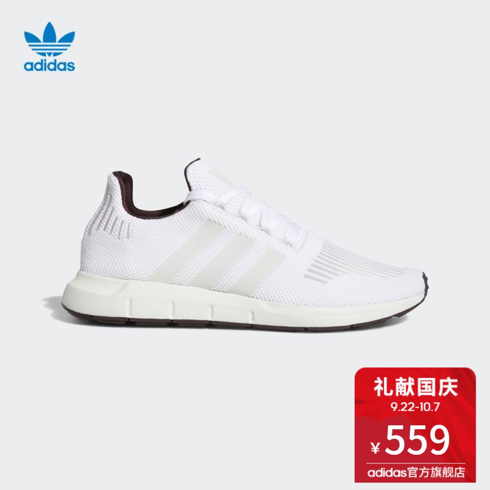 阿迪达斯官方adidas 三叶草 SWIFT W 女子 经典鞋