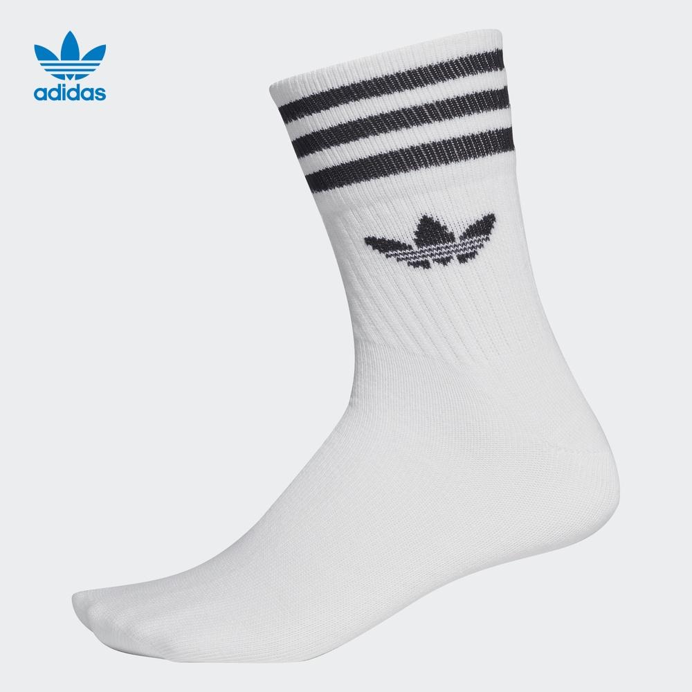 阿迪达斯官方 adidas 三叶草 男女袜子DX9091 ED1129 DX9092