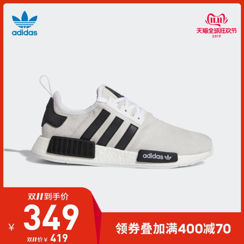 双11预告 adidas 阿迪达斯 NMD_R1 男女款经典运动鞋 F97418 双重优惠折后¥219包邮