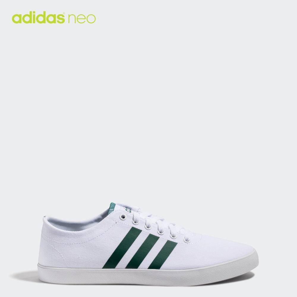 阿迪达斯adidas neo EASY VULC VS 男子 休闲鞋