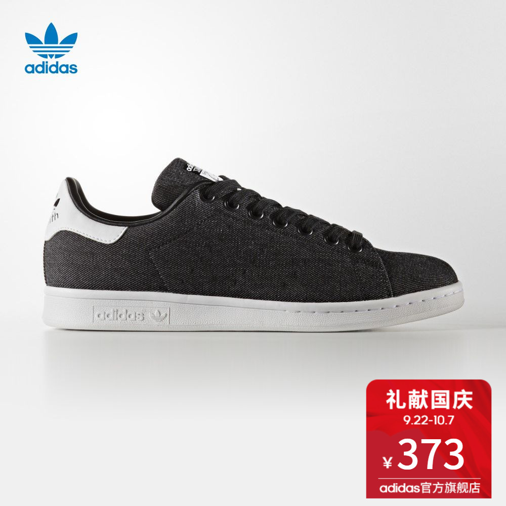 阿迪达斯adidas 官方 三叶草 男女 STAN SMITH DENIM ABC 经典鞋