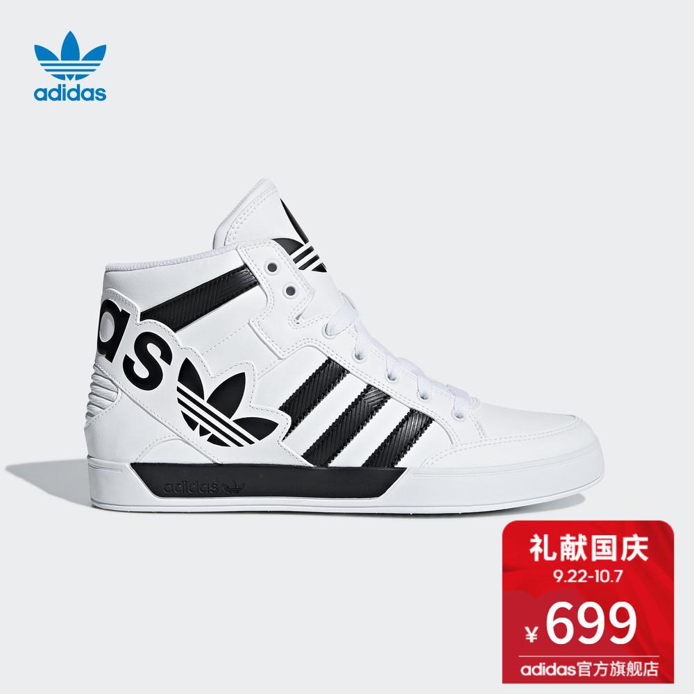 阿迪达斯官方三叶草男HARDCOURT HI BIG LOGO经典鞋CG7133 CG7132