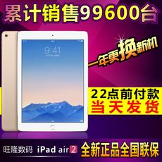 Планшет Apple Ipad Air WIFI 32GB
