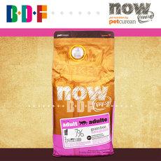Nowfresh NOW