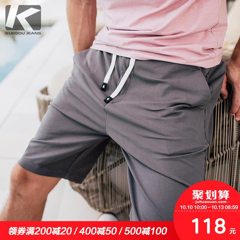 Kuegou 男士短裤 夏季纯色休闲直筒五分裤 简约系带中裤裤子78811