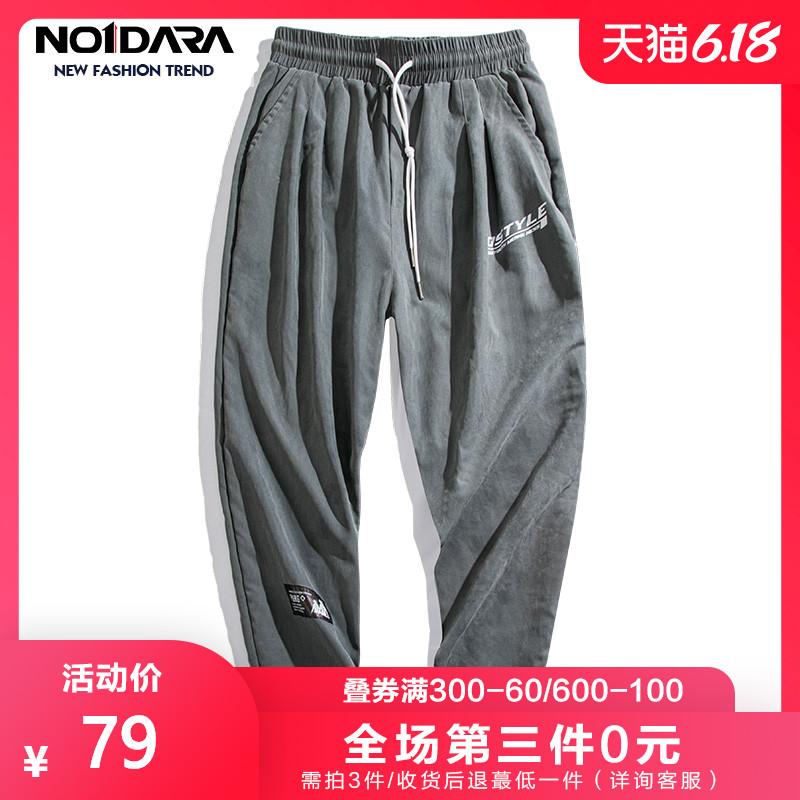 no1dara2020新款卫裤男潮牌束脚宽松运动裤韩版印花抽绳九分裤男