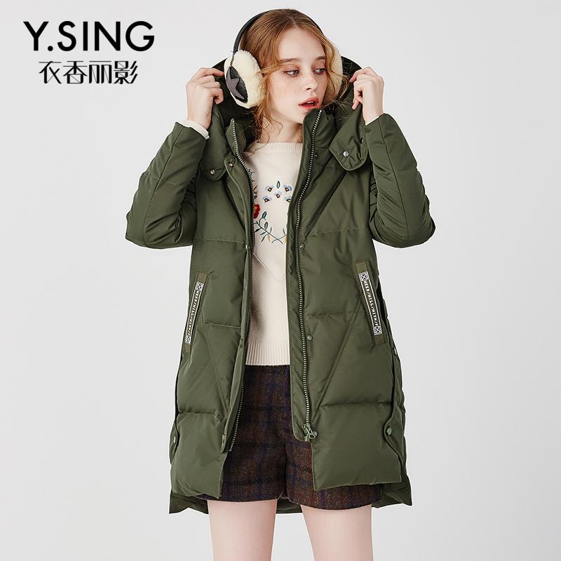 衣香丽影2017冬装新款韩版加厚连帽中长款白鸭绒羽绒服外套女