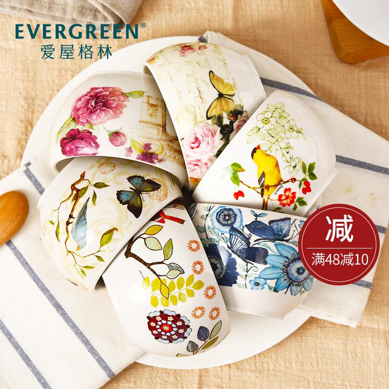 爱屋格林 美式创意印花陶瓷碗家用可爱小碗米饭碗汤碗景德镇餐具