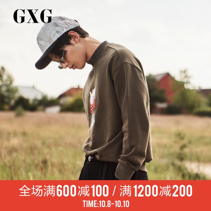 GXG男装2018秋季新款潮流刺绣保暖上衣咖色半高领套头休闲卫衣男