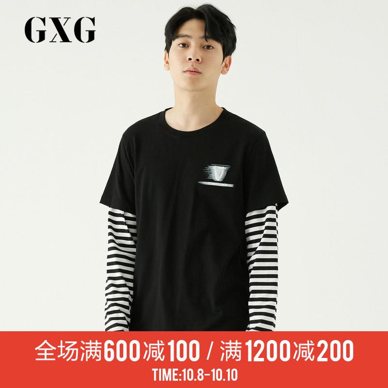 GXG男装 秋季新款黑白条纹时尚潮流假两件长袖T恤男#GA134135E