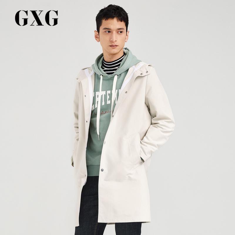 GXG男装 2018春季新品时尚简洁浅驼色长款连帽风衣男#181808210