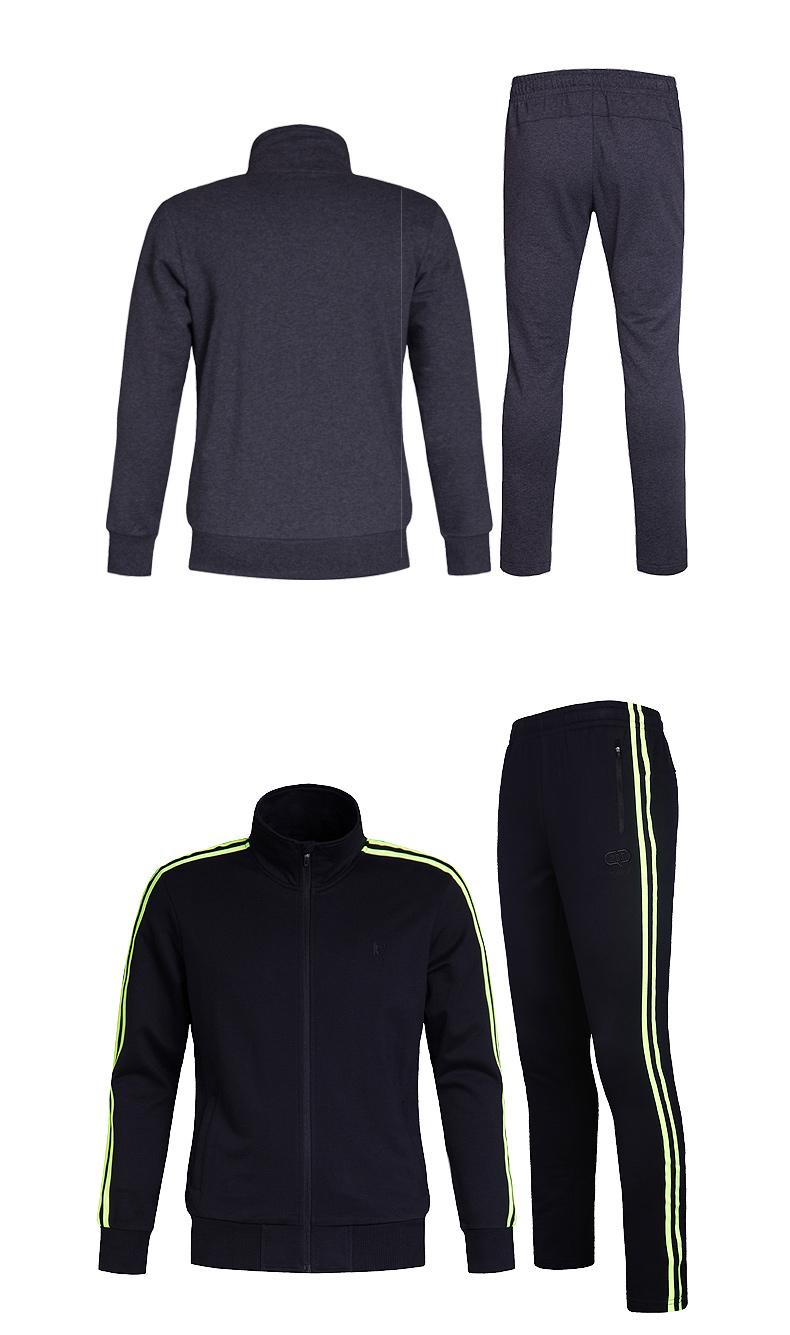 乔丹男装运动套装男春秋季新款运动服针织跑步套装卫衣裤两件套