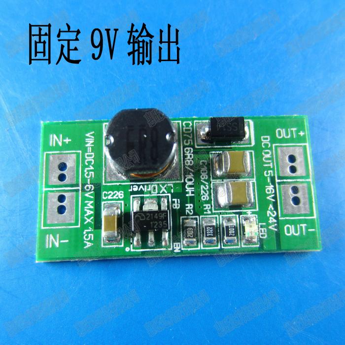 85元】dc-dc小体积升压模块 1.2v1.5v干电池3.7v