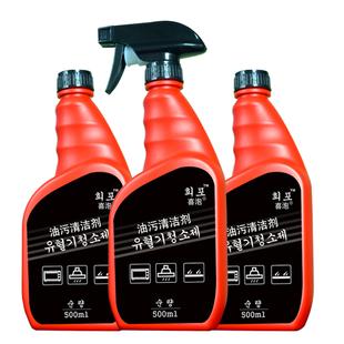 抽油烟机清洗剂厨房强力去重油污家用多功能去油污清洁剂泡沫除垢