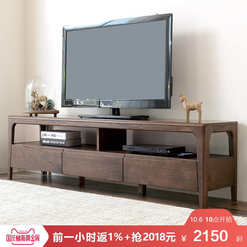 维莎日式纯全实木电视柜橡木黑胡桃色简约小户型地柜客厅1.8米1.5