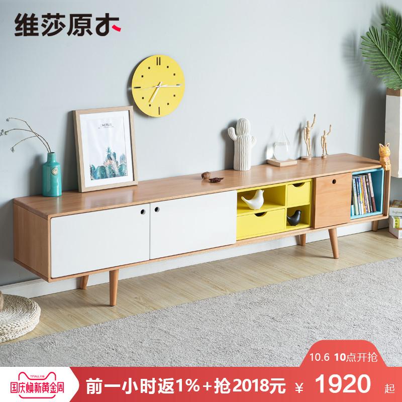 维莎北欧全实木电视柜现代简约榉木彩漆展示柜环保地柜实木腿新品