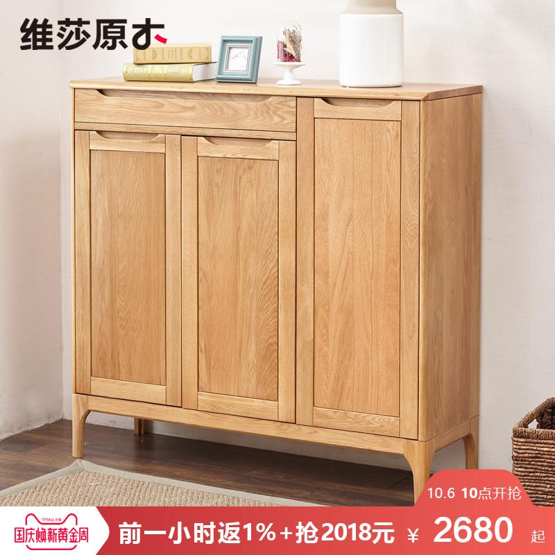 维莎日式纯实木三门鞋柜进口白橡木简约现代卧室储物柜门厅玄关柜