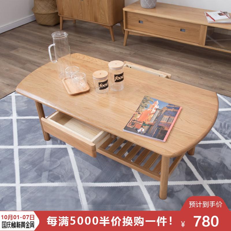维莎日式纯实木茶几边几角几橡木双抽咖啡桌原木简约现代客厅家具