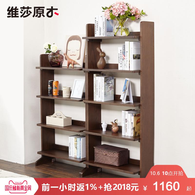 维莎日式纯实木书架红橡木黑胡桃色全实木展示架陈列架书房家具