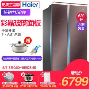 Haier/海尔 BCD-629WDEYU1 大容量629升对开门智能变频冰箱