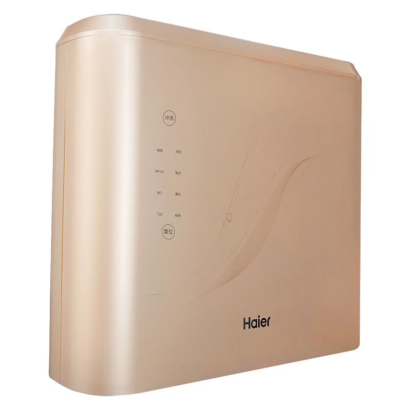 海尔净水器家用直饮水过滤器4H22-4(Plus)升级版大通量无罐反渗透
