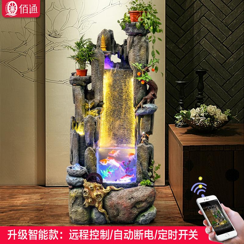 创意客厅落地假山流水喷泉鱼缸摆设风水轮鱼池摆件家居饰品工艺品