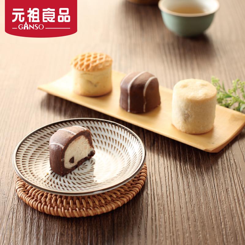 元祖幸福结果子伴手礼盒西式传统糕点心零食巧克力酥枣泥核桃酥