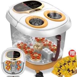 足浴盆全自动洗脚盆电动按摩加热恒温家用足疗养生器带熏蒸泡脚桶