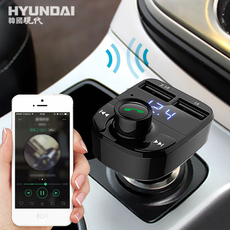 FM modulator Hyundai MP3 USB