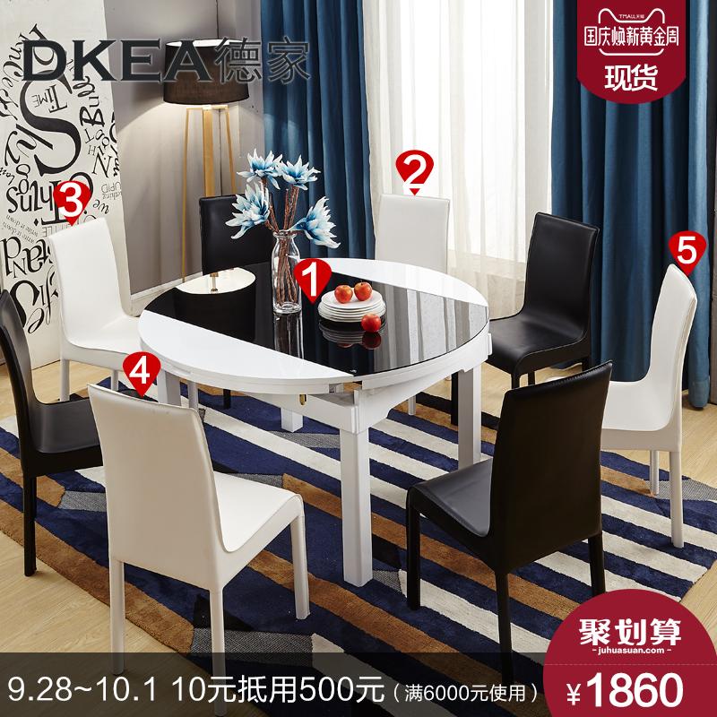 德家家具 简约现代多功能折叠伸缩餐桌椅子饭桌智能组合餐台餐厅