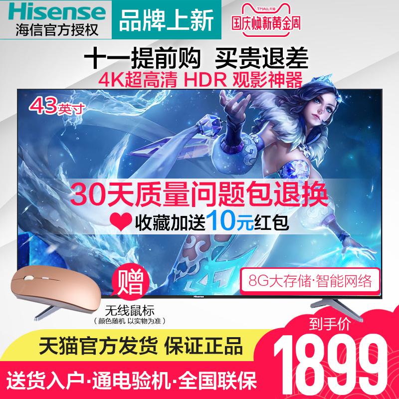 Hisense-海信 LED43EC500U 43英寸高清4K智能网络平板液晶电视