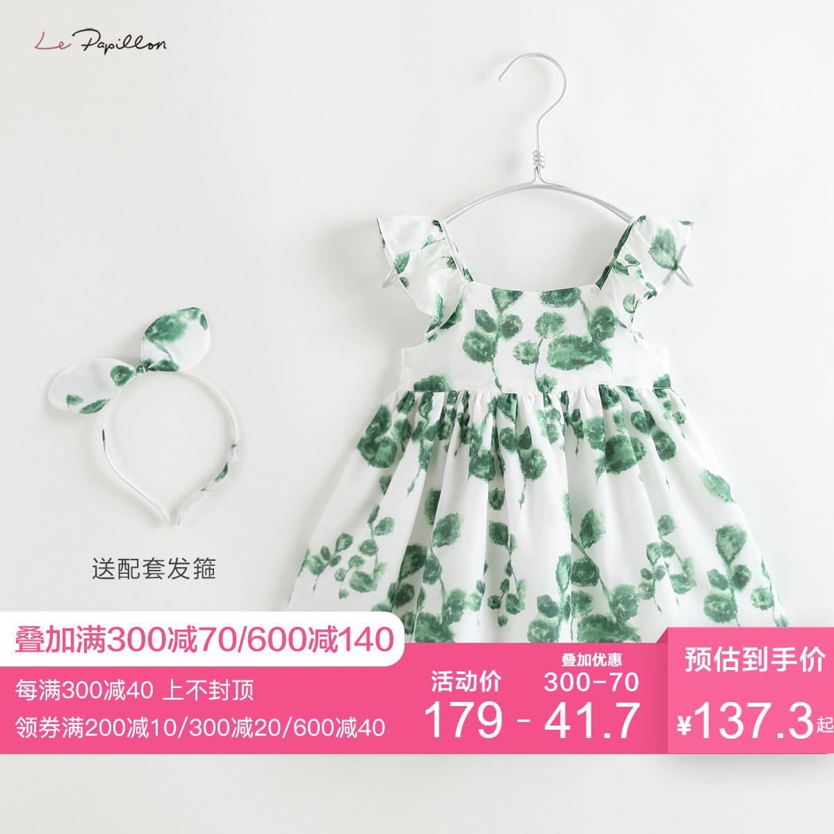 【马克珍妮 法式系列】女童夏装棉真丝连衣裙 宝宝裙子夏季18635