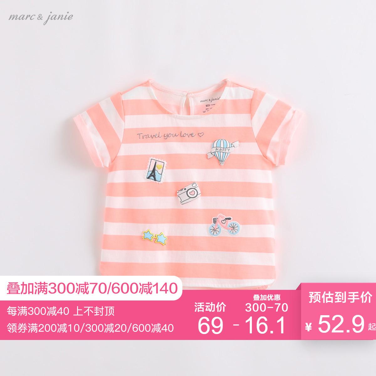 马克珍妮夏装女童贴布绣条纹纯棉短袖t恤 宝宝上衣儿童衣服200620