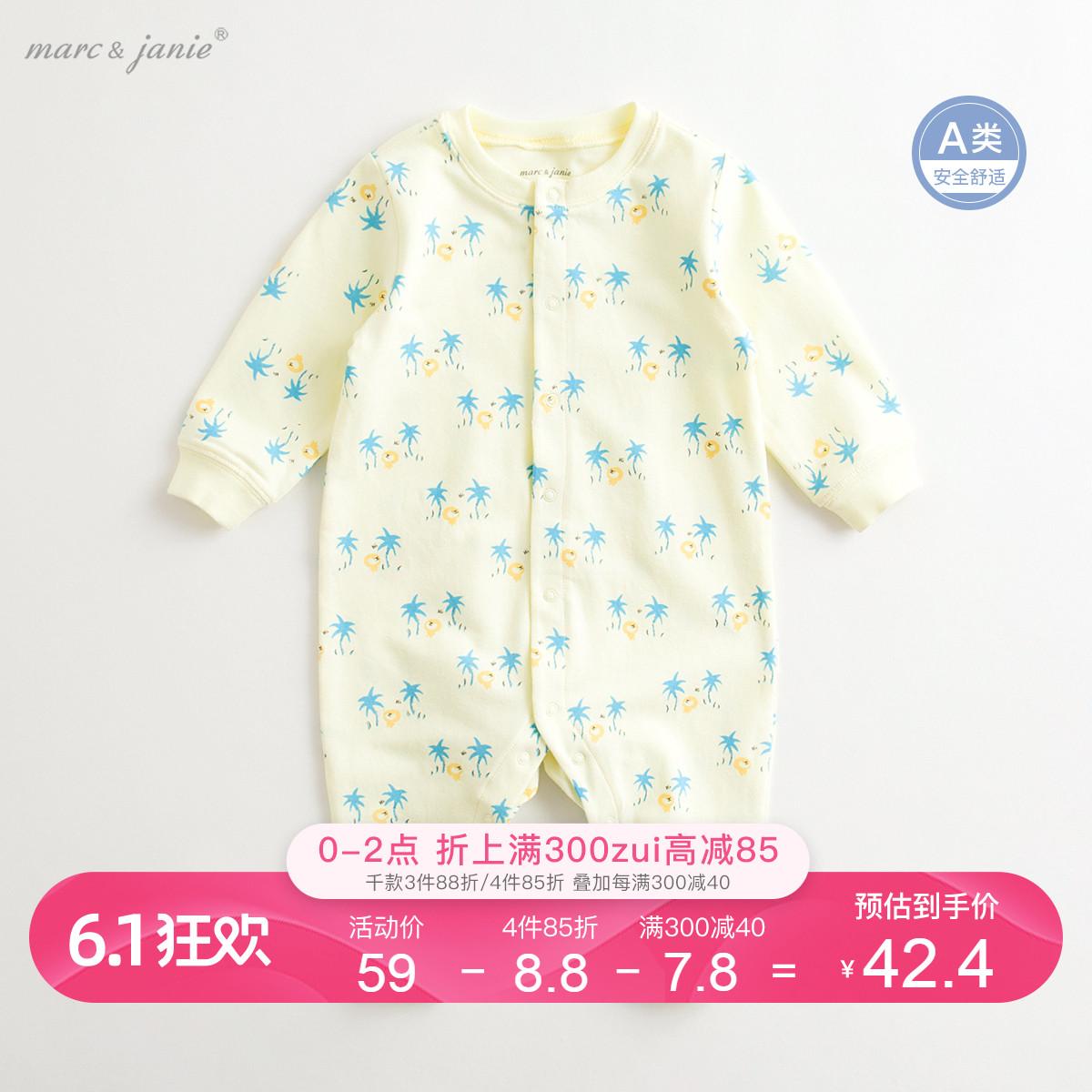 【打折清仓】【5款可选】马克珍妮春装婴儿连体衣 宝宝爬服71091