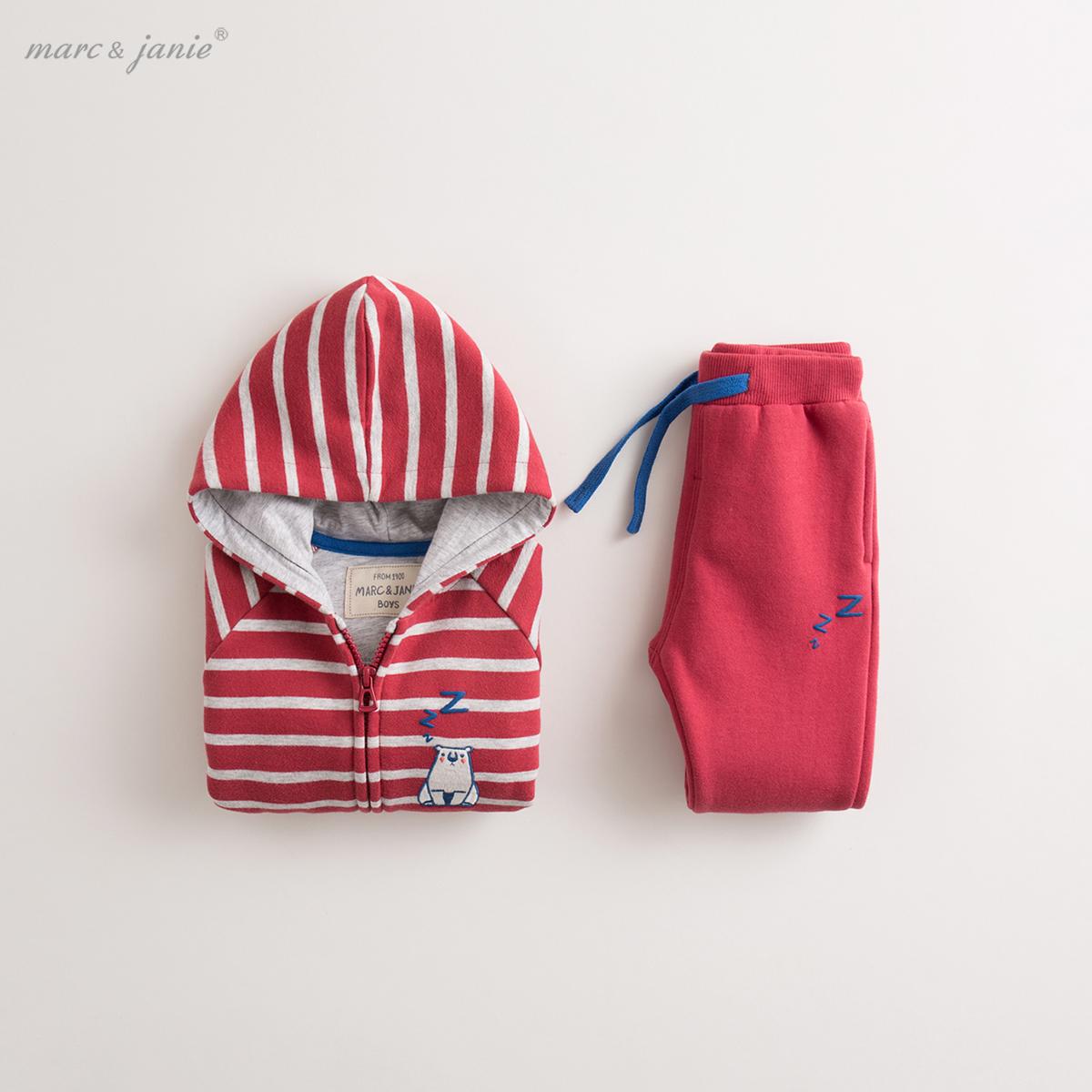 马克珍妮2018婴儿秋装宝宝卫衣套装 童装男童儿童运动套装17862