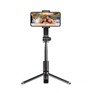 拍摄手机稳定器vlog云台蓝牙自拍杆防抖平衡陀螺仪手持便携三脚架
